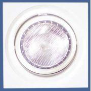 LUMINARIA DE EMBUTIR DIRIGIVEL PARA LAMPADA PAR-30 - JPC REF 530