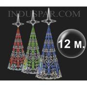 Árvore de Natal Gigante 12 Metros Modelo AR21 220V