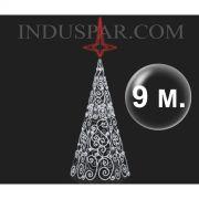 Árvore de Natal Gigante  9 Metros Modelo ORNATOS LED 220V