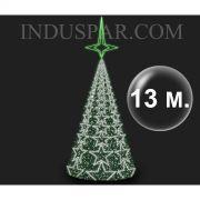 Árvore de Natal Gigante 13 Metros Modelo MADRID