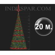 Árvore de Natal Gigante 20 Metros Modelo Decorada  - Kit Fácil Extensivel