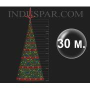 Árvore de Natal Gigante 30 Metros Modelo Decorada  - Kit Fácil Extensivel