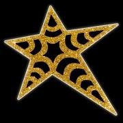 Estrela 5 pontas Suez Iluminada Led Decoração Dia e Noite