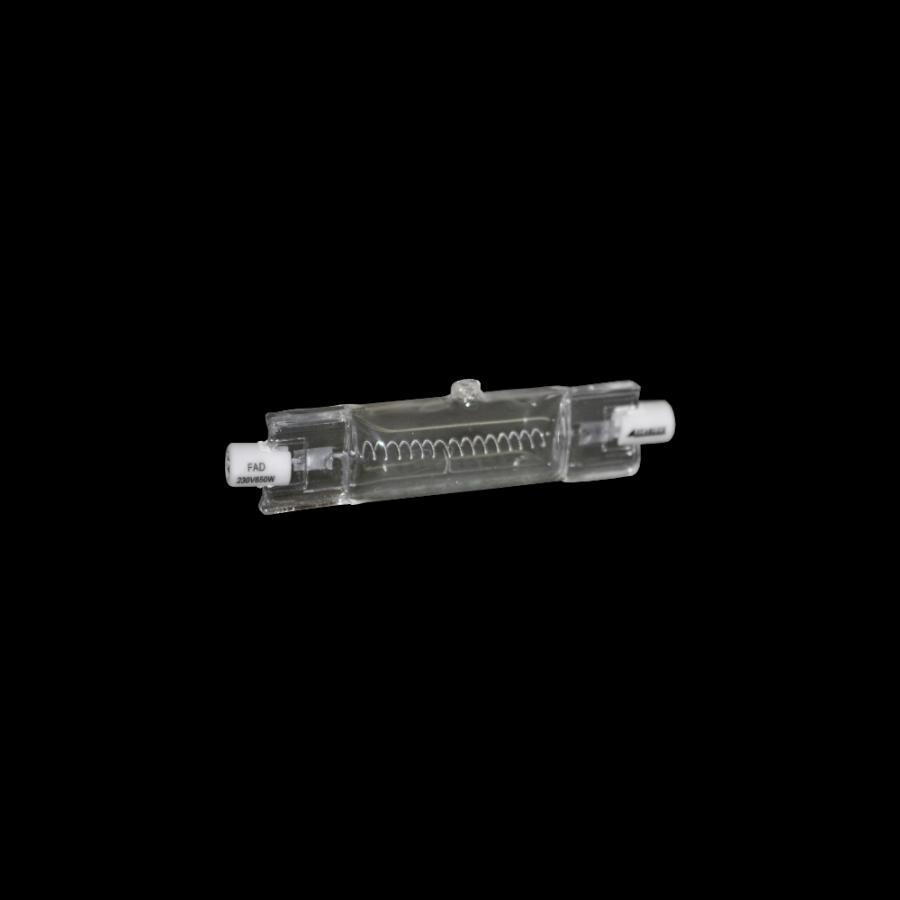 LAMPADA ESPECIAL FAD 650W