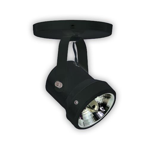 Luminária Externa tipo Spot para Lâmpada AR 70 - Preto R-514
