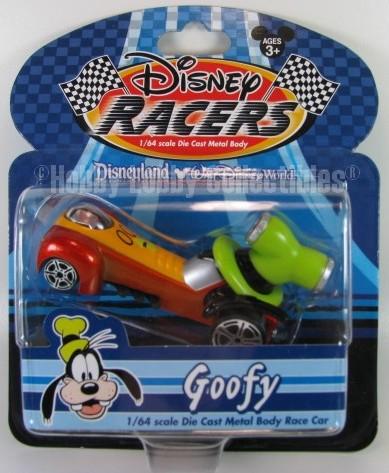 Disney Racers - Pateta (Goofy)  - Hobby Lobby CollectorStore