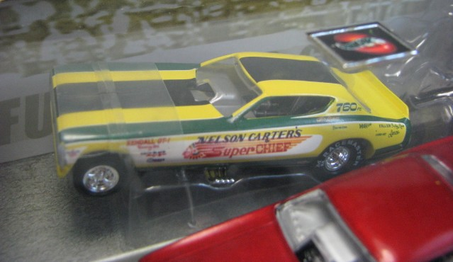 Hot Wheels 100% - Collector Set - Funny Car Summer  - Hobby Lobby CollectorStore