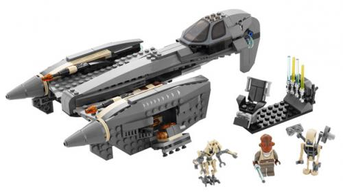 Lego Star Wars - General Grievous Starfighter - Ref.:8095  - Hobby Lobby CollectorStore