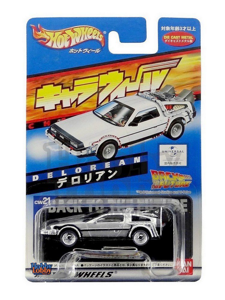 Hot Wheels - Bandai - Back to the Future - Delorean  - Hobby Lobby CollectorStore
