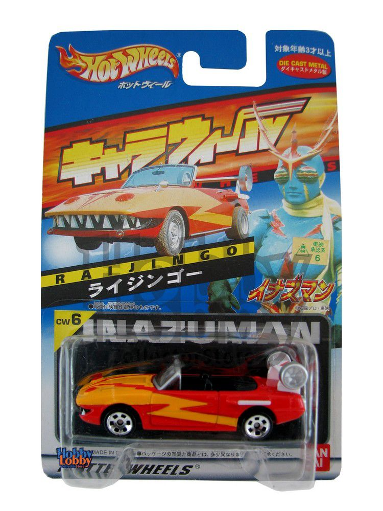 Hot Wheels - Bandai - Inazuman - Raijingo