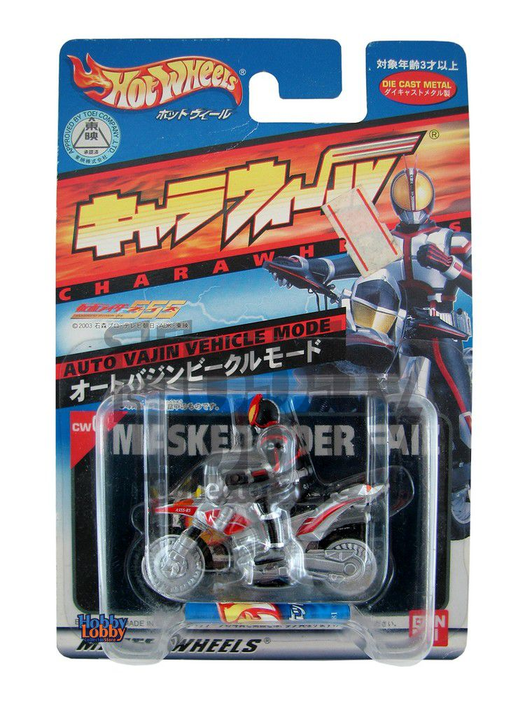 Hot Wheels - Bandai - Masked Rider Faiz - Auto Vajin Vehicle Mode