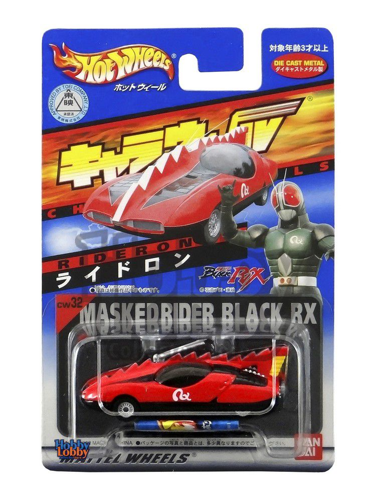 Hot Wheels - Bandai - WaskwedRider Black RX -Rideron