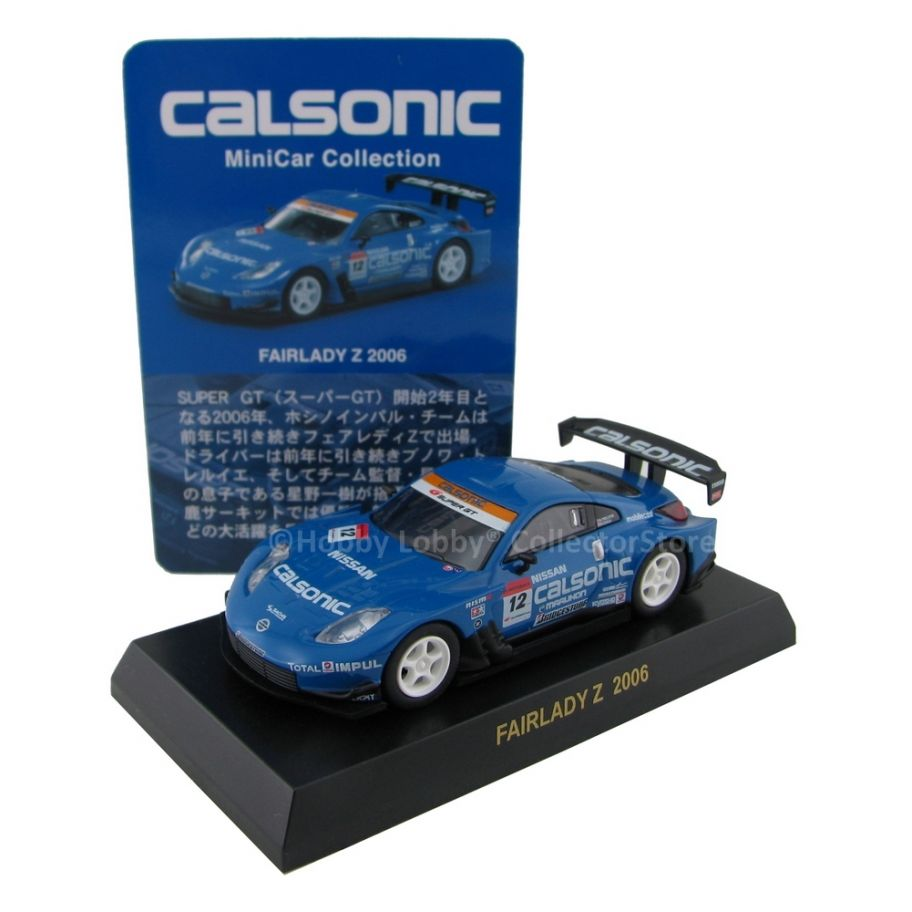 Kyosho - Calsonic Collection - Fairlady Z 2006  - Hobby Lobby CollectorStore