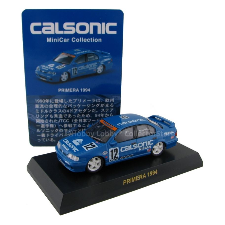 Kyosho - Calsonic Collection - Primera 1994  - Hobby Lobby CollectorStore