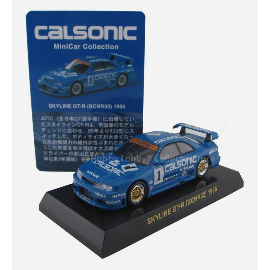 Kyosho - Calsonic Collection - Skyline GT-R (BCNR33) 1995  - Hobby Lobby CollectorStore