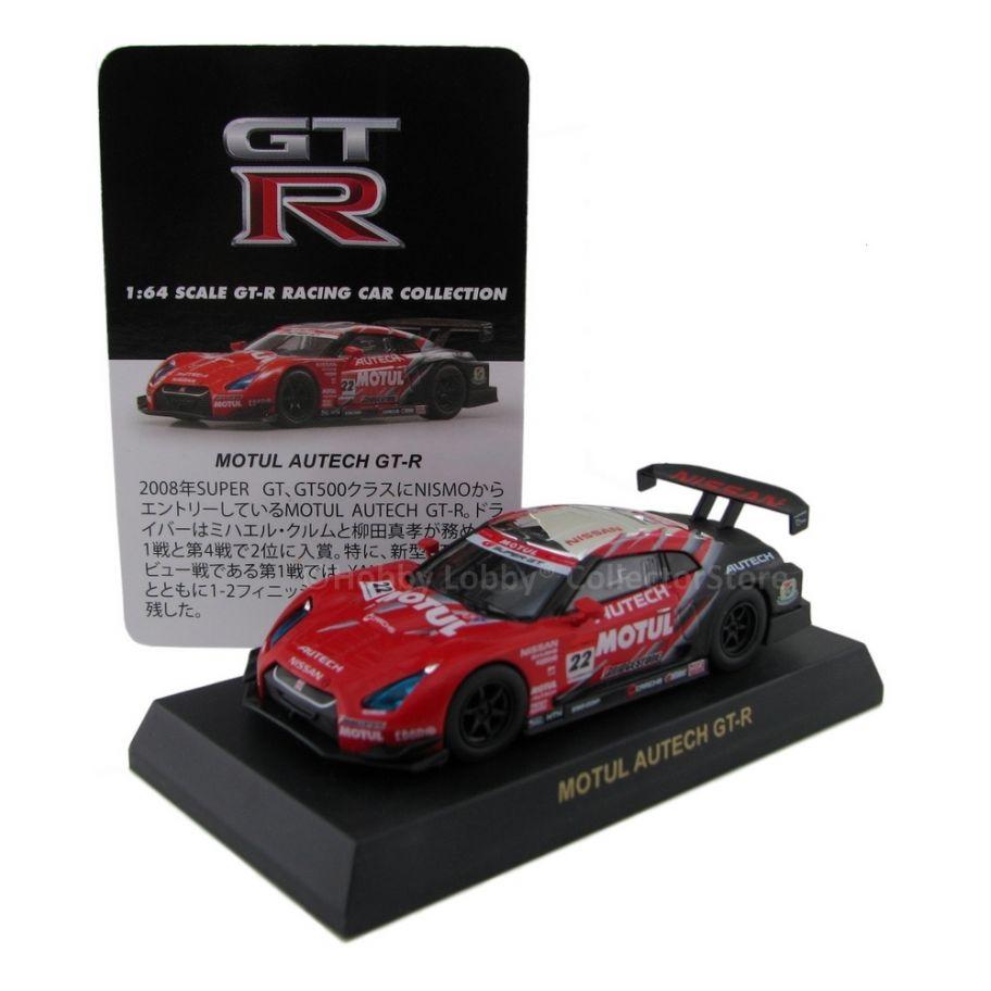 Kyosho - GT-R Racing Car - Motul Autech GT-R