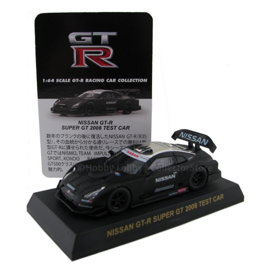 Kyosho - GT-R Racing Car - Nissan GT-R Super GT 2008 Test Car