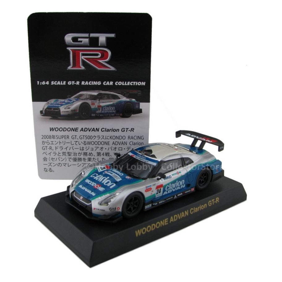 Kyosho - GT-R Racing Car - Woodone Advan Clarion GT-R  - Hobby Lobby CollectorStore