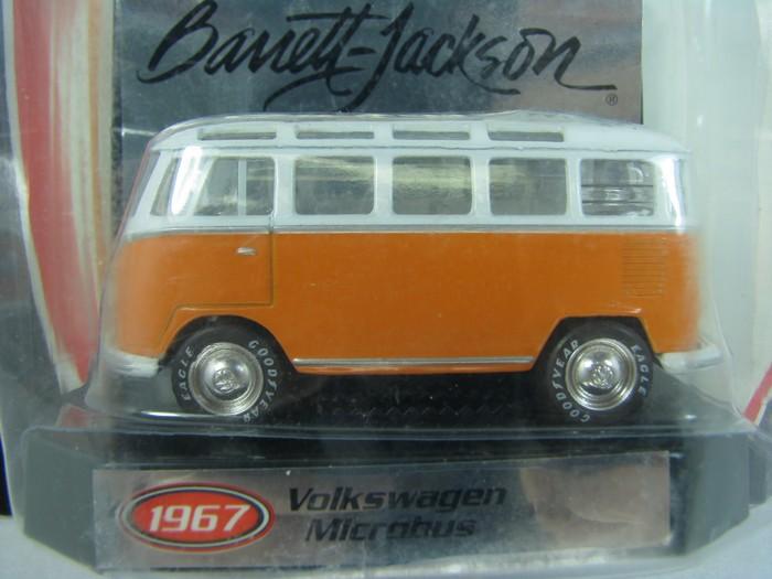 Matchbox - 1967 Volkswagen Microbus  - Hobby Lobby CollectorStore