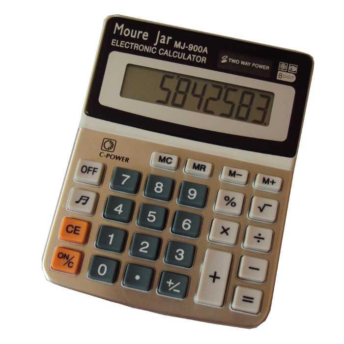 Calculadora de Mesa a Bateria e Solar - 8 Dígitos - Moure Jar - MJ-900A