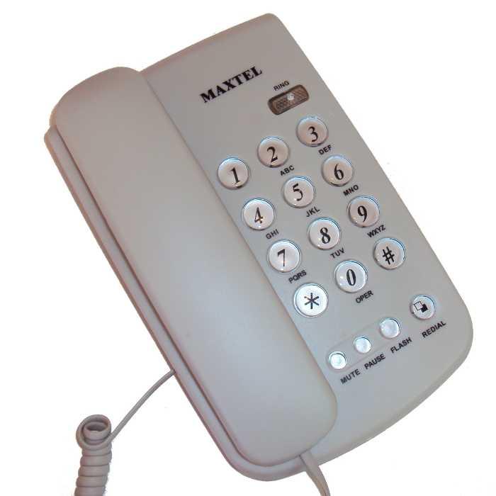 Telefone com Fio - Homologado pela Anatel - Maxtel - MT-3014