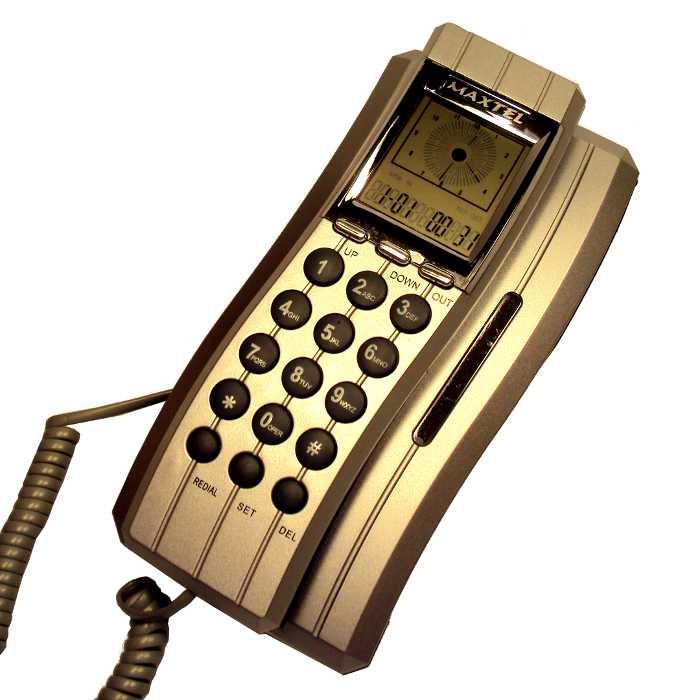 Telefone com Bina Identificador de Chamadas Prata Maxtel KXT-1006CID