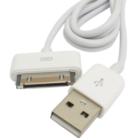 Kit Carregador Veicular, USB e de Tomada - iPhone 3 e 4, iPod e iPad - 3 em 1  -  Frete Grátis  - Thata Esportes