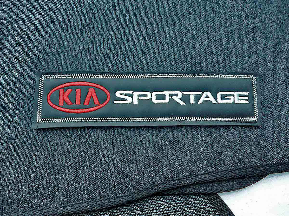 Tapete de porta malas personalizado Sportage 2011 a 2016