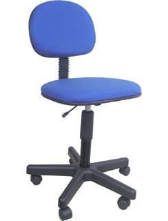 Cadeira Digitadora- MULTIVISÃO Azul