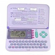 Calculadora Infantil Casio JD-6000WE - controle remoto TV.VCR