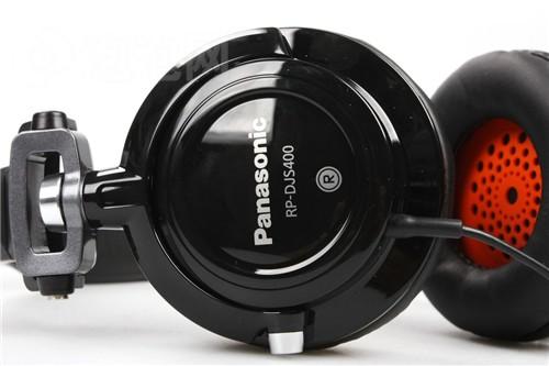 Fone de Ouvido Panasonic - RP-DJS400AE - DJ Street