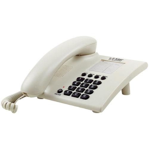 Telefone Com Fio T-klar Sk1010 Sem Id Branco - Com Chave