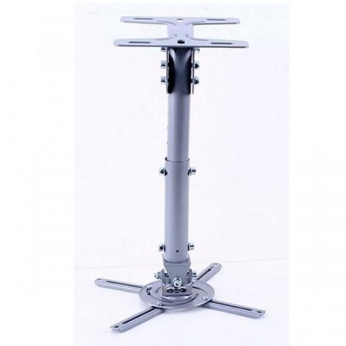 Suporte Loctek para Projetor - Universal, com extensor de 96cm PMB306