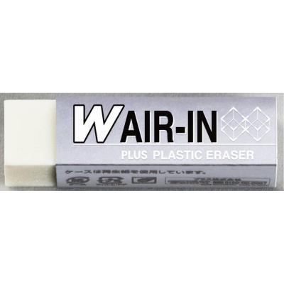 Borracha Wair In Plus Japan - Box c/ 40 pe�as Branco