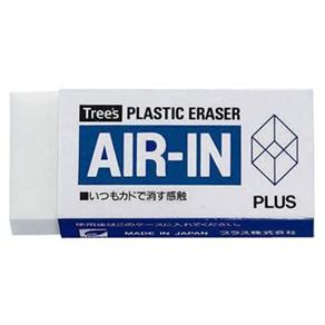 Borracha Air In Plus Japan - Box c/ 20 peças de 25g cada