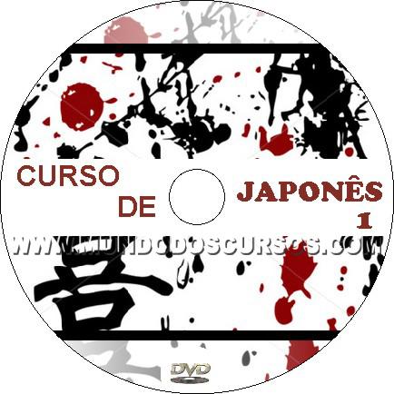 CURSO DE JAPONÊS EM 02 DVD´S VÍDEO AULA  - Mundo dos Cursos