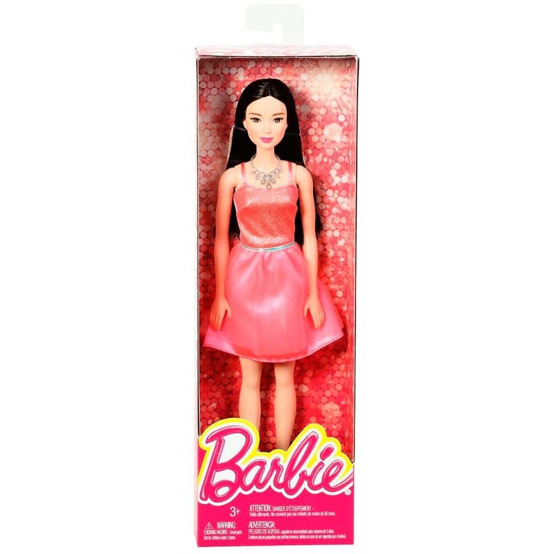 Boneca Barbie Fashion And Beauty Glitter - Loira/ Morena - Mattel