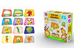 Jogo da Memória Anima Zoo - Brincadeira de Criança