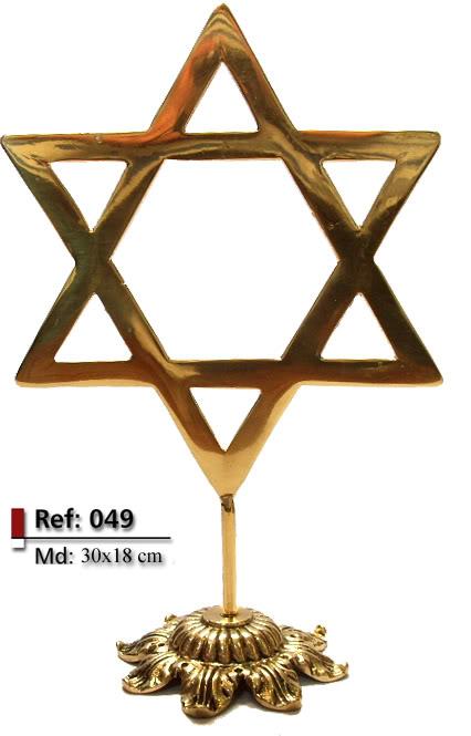 Estrela de Davi - Bronze Polido  - Bronze Shop