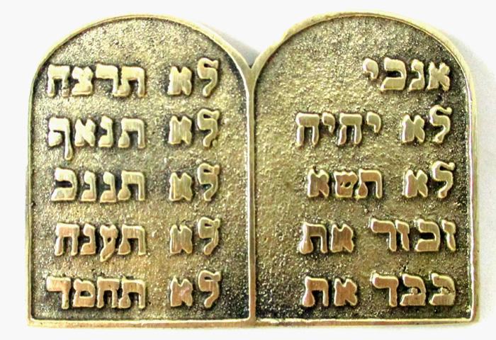 Tábua 10 Mandamentos Em Hebraico  - BronzeShop