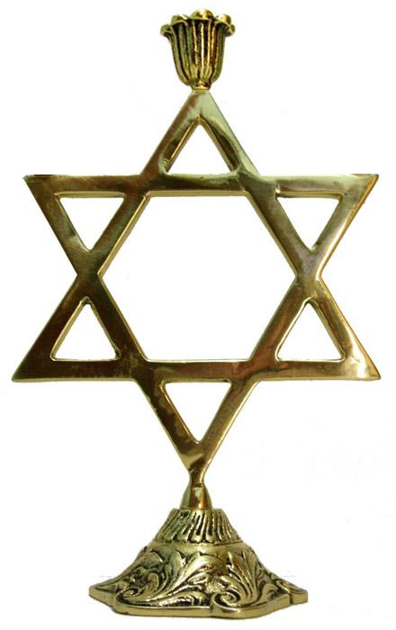 Castiçal Magen Estrela De Davi Para 1 vela  - BronzeShop