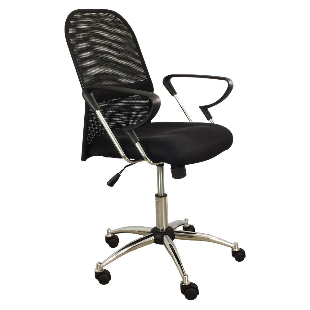Cadeira Diretor em Tela Mesh PEL-6052 Preta Pelegrin