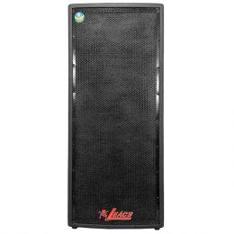 950A - Caixa Ativa 500W c/ Player USB Pulps 950 A - Leacs