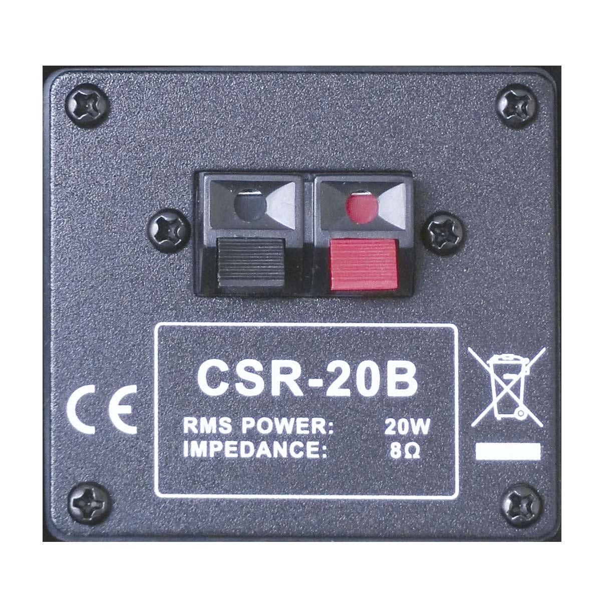 CSR20B - Caixa Passiva 20W Preta c/ Suporte ( Par ) CSR 20 B - CSR