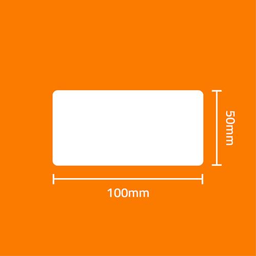 Etiqueta Adesiva BOPP Perolado Branca 100 x 50 x 01 - ID Etiquetas