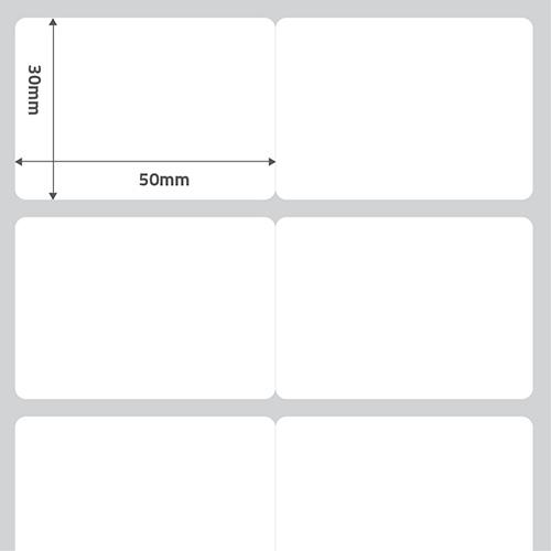 Etiqueta Adesiva Papel BOPP Fosco Branca 50 x 30 x 02 - ID Etiquetas