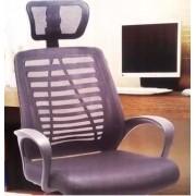 Cadeira Presidente Reclinável com Apoio Para Cabeça e Encosto em Tela Mesh - GIFTCENTER
