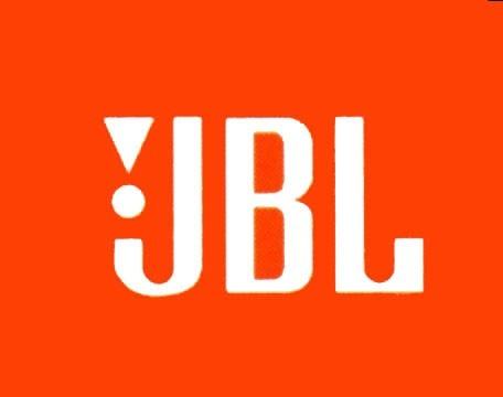 Alto Falante JBL Gx963 6X9 - 100W RMS - SONNIC SOUND