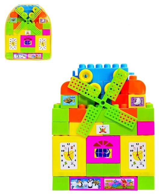 Blocos De Montar Com 46 Peças Brinquedo Educativo Art Brink AS011832  - MGCOMPUTERS