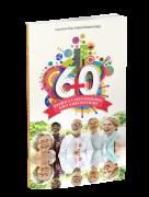 60 + (DESAFIOS E OPORTUNIDADES PARA A TERCEIRA IDADE)